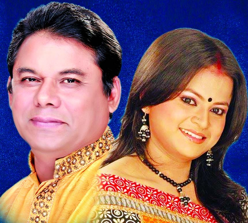 Kamal Ahmed, Champa Banik's Eid release