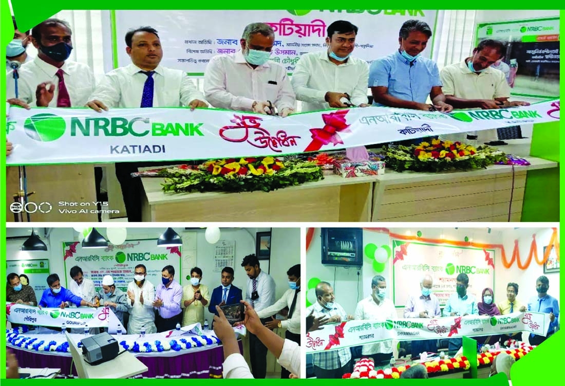 NRBC bank launches four sub-branches