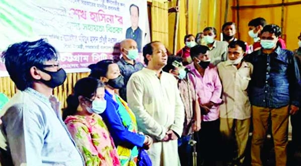Deputy Education Minister Barrister Mahibul Hasan Chowdhury Nawfel, MP speaks at function organized to distribute the Prime Minister's gift among 340 unemployed people during the Corona period on the premises of Hazari Gali Shiv Bari in Andarkilla Ward No. 32 of Chattogram city on Saturday.