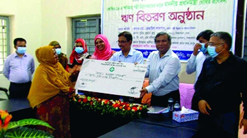 BRDB loans disbursed among Rangpur rural entrepreneurs