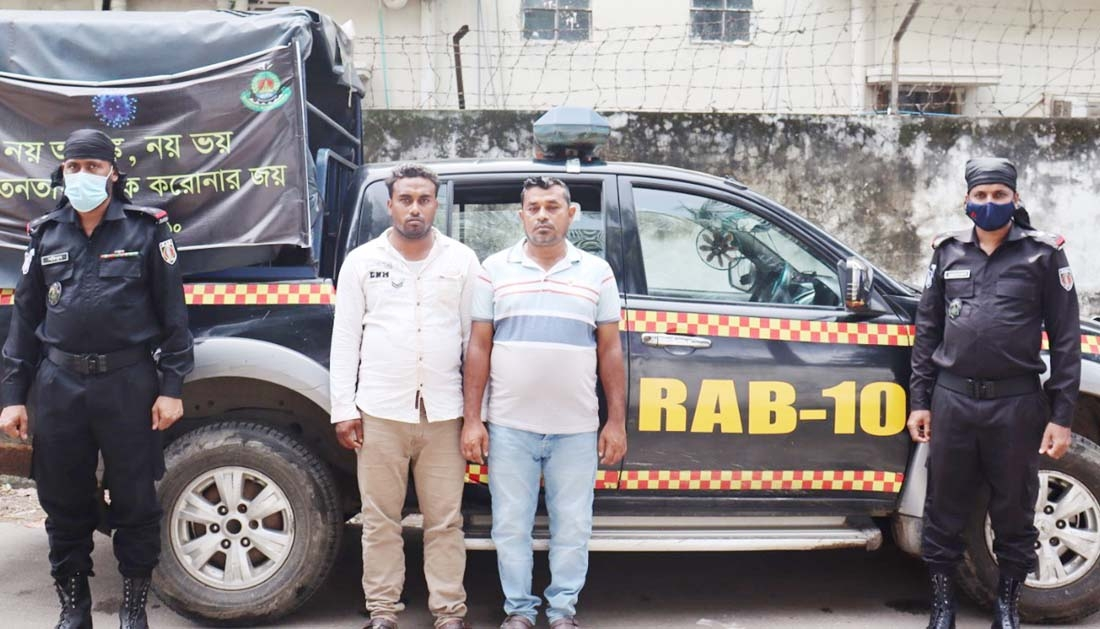 In a drive, RAB-10 arrested two drug traders along with heroin worth 50 lakh at Singair area of Manikganj district on Sunday.