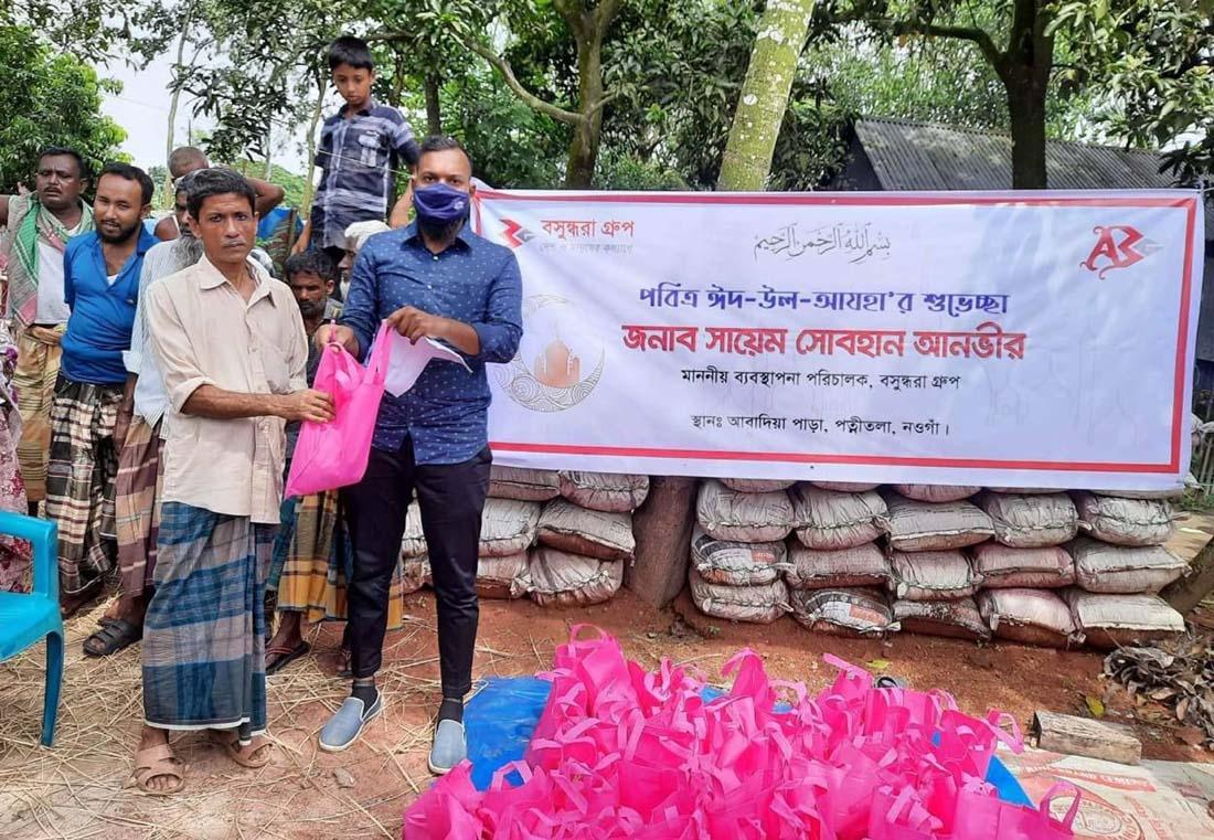 Bashundhara Group distributes meat among poor at 200 places
