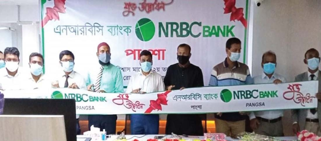 Md. Farid Hasan Wadud, Upazila Parishad Chairman of Pangsha in Rajbari, inaugurating a new branch of NRBC Bank Limited at Pangsha on Saunday as chief guest while Rafikul Islam Mia Arzoo, Vice Chairman of the bank joined through virtually. Shareholder Aktherul Islam Bachchu and other officials of the bank were present.