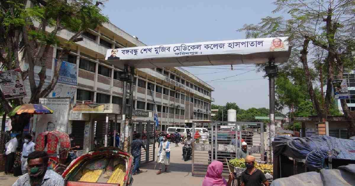 BSMMC ICU in Faridpur suffer from shortage of doctors
