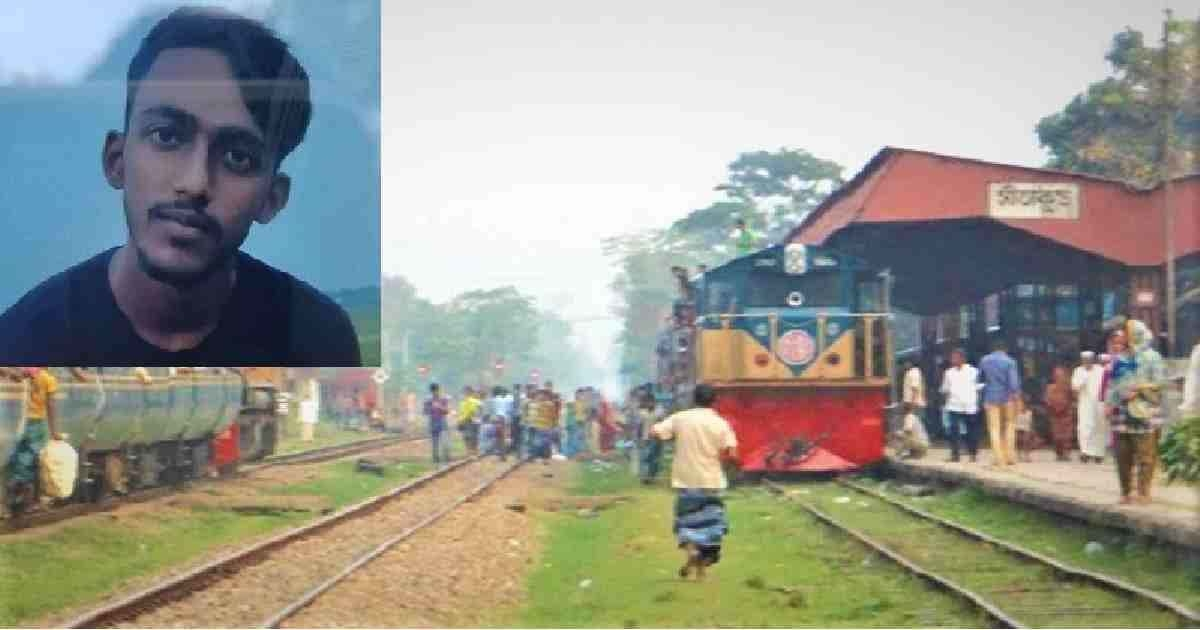 Tourist killed after being hit by train in Sitakundu