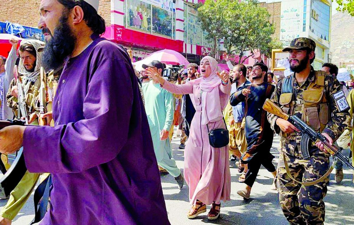 Taliban ban demonstrations in Afghanistan