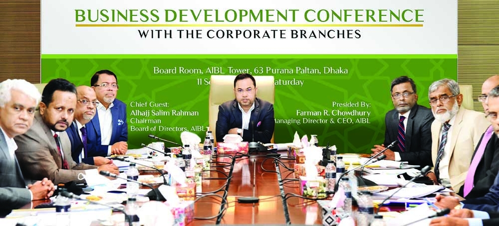 Salim Rahman, Chairman of the Board of Directors of Al-Arafah Islami Bank Limited (AIBL), presiding over the 'Business Development Conference' with the Corporate Branches of the bank at its head office in the capital on Saturday. Farman R Chowdhury, Managing Director and CEO and other directors of the bank were present.