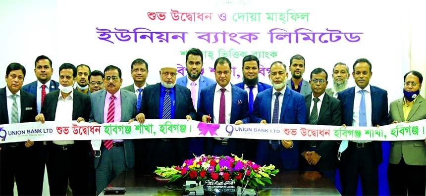 ABM Mokammel Hoque Chowdhury, Managing Director of Union Bank Limited, recently inaugurates the bank's new branch at Habiganj Sadar through virtually. Md. Habibur Rahman, AMD, Hasan Iqbal, Md. Nazrul Islam, DMDs and other senior officials of the bank were present.