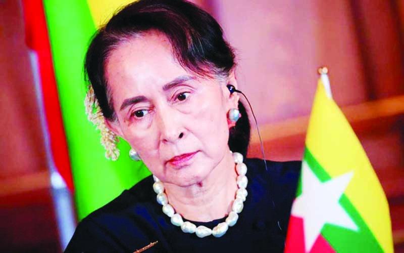 Suu Kyi skips court appearance