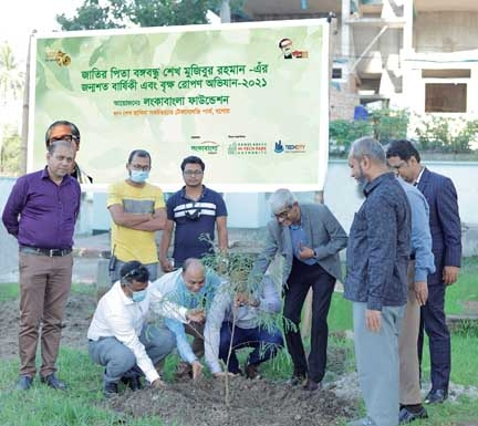Khwaja Shahriar, Managing Director of Lanka Bangla Finance Limited, inaugurating tree plantation programme at Sheikh Hasina Software Technology Park in Jashore recently.