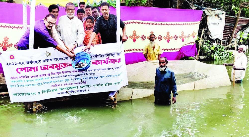Sirajul Islam Khan, Chairman of Adamdight Upazila Parishad in Bogura, releases fish fries in a water body on Tuesday.