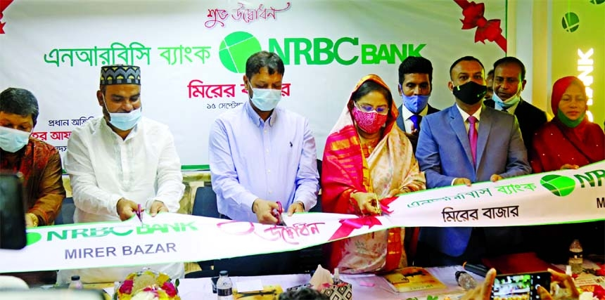Lawmaker Meher Afroz Chumki, former State Minister of the Ministry of Women and Children Affairs, inaugurating a sub-branch of NRBC Bank Ltd at Mirer Bazar in Gazipur on Wednesday. S M Tarikul Islam, Deputy Commissioner (DC) of Gazipur and Forhad Sarker, SVP of the bank, among others, were present.