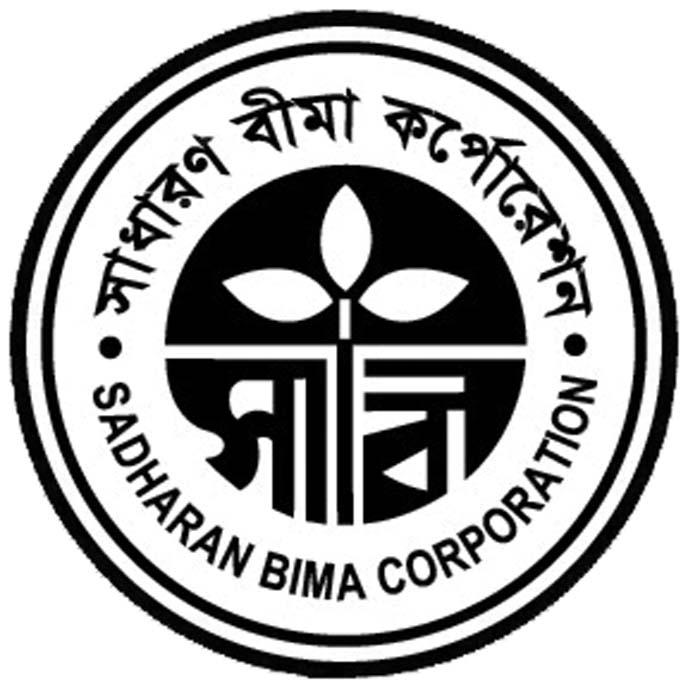 NBR awards Sadharan Bima