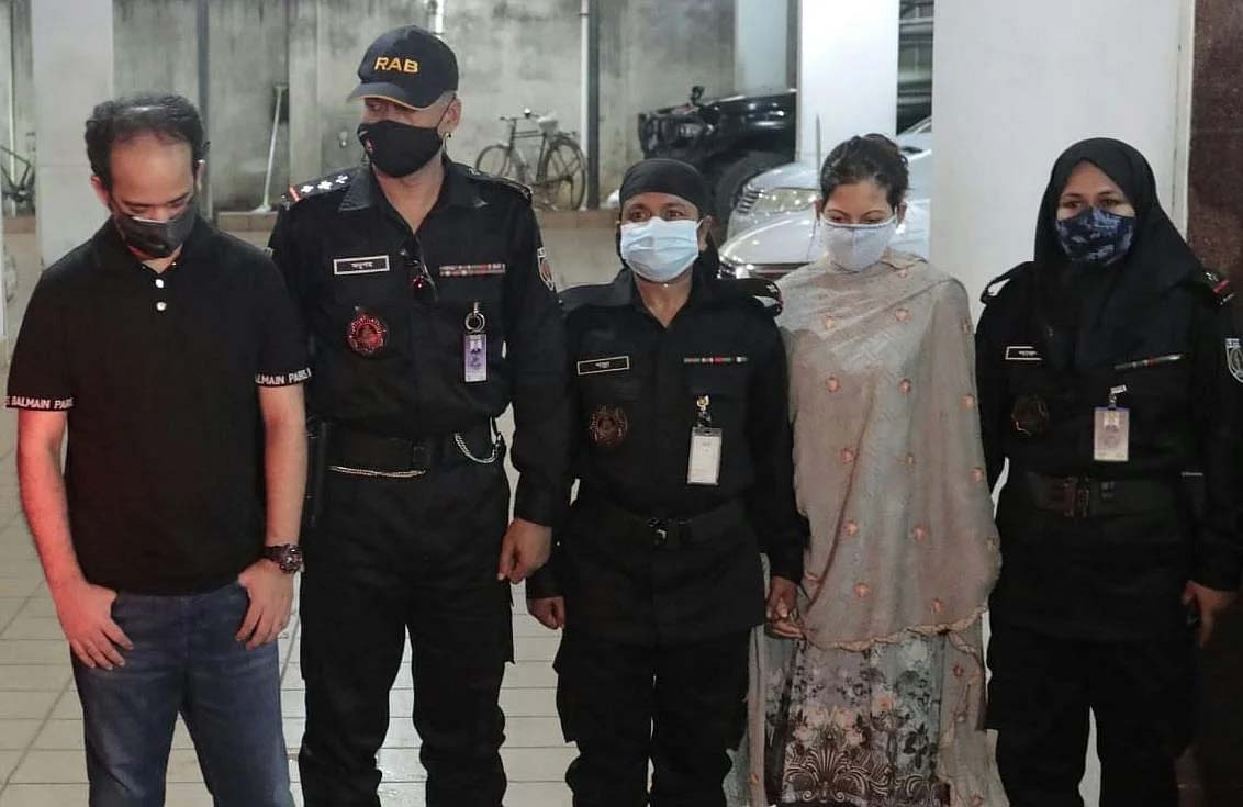 Evaly CEO, chairman placed on 3-day remand