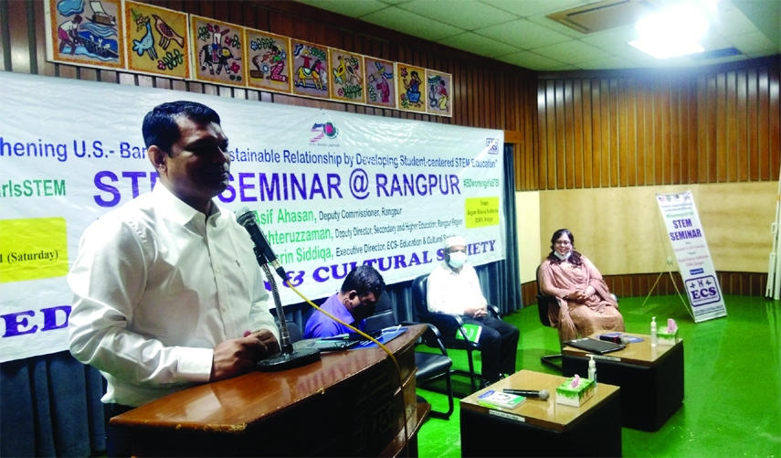 Rangpur Deputy Commissioner Asib Ahsan as chief guest speaks at the inauguration session of a seminar on STEM Education held in the Begum Rokeya Auditorium of Rangpur on Saturday while Deputy Director (Secondary Education) Akhtaruzzaman was the guest of honour at the event chaired by Kazi Nasrin Siddiqa, Executive Director of Education and Cultural Society.