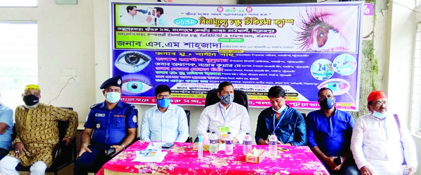 SM Shahzada, MP from Potuakhali -3 inaugurates a free eye-treatment campaign at the Muktijodda Complex of Galochipa upazila on Sunday.