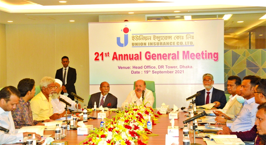 Mozaffar Hossain Paltu, Chairman of Union Insurance Company Limited, presiding over the 21st AGM of the company held at its head office in the capital on Sunday. The AGM unanimously re-elected Mozaffar Hossain Paltu as chairman. Talukder Md. Zakaria Hossain, CEO, directors and other top executives of the company were present.