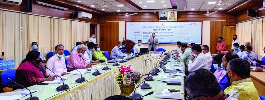District level consultation on NAP formulation at Lalmonirhat