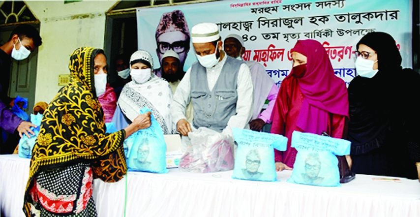 Masks, rice and cash assistance were provided among the distressed people of Bagura Gabtali upazila on the occasion of the 40th death anniversary of former parliament member Shirajul Haque Talukder held on the premises of Azad Manjil Hafizia Madrasha on Sunday.