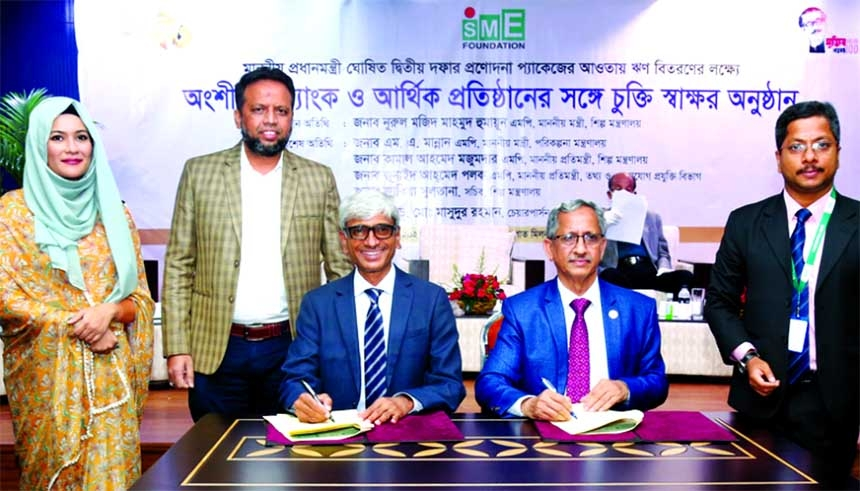 Khwaja Shahriar, Managing Director & CEO of LankaBangla Finance Limited and Professor Dr Md Masudur Rahman, Chairperson of SME Foundation, signing an agreement to disburse stimulus loans arranged by the Government of Bangladesh at SME Foundation head office in the capital recently. High officials from both sides were present.