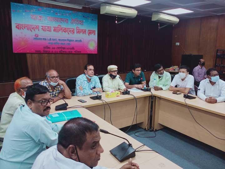 Jatra artistes meet at Shilpakala Academy