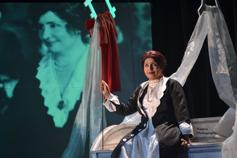 Swapnadal's Helen Keller perform in Int'l Online Drama Festival