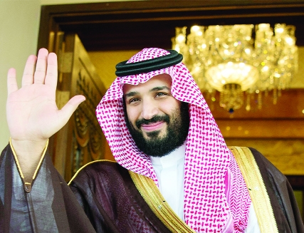 Crown Prince Mohammad Bin Salman Al Saud