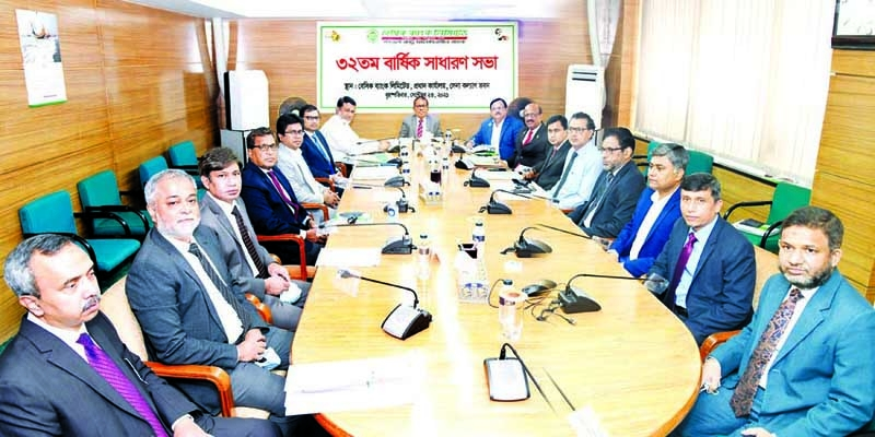 Professor Dr. Abul Hashem, Chairman of BASIC Bank Limited, presiding over the 32nd AGM at the bank's head office in the capital on Thursday. Md. Anisur Rahman, Managing Director & CEO, Md. Razib Pervez, Dr. Nahid Hossain, Dr. Md. Abdul Khaleque Khan, Directors and government representative to the bank were present.