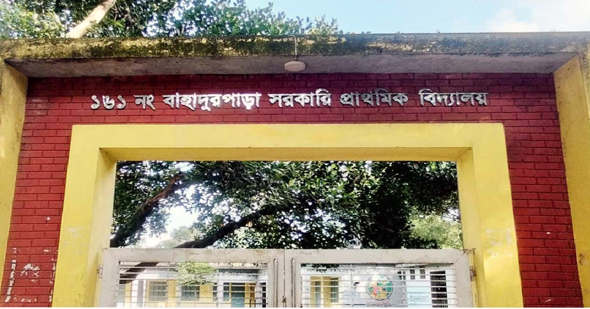 Five girl students contract Covid in Thakurgaon school
