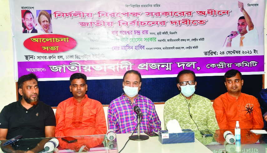 BNP Standing Committee member Gayeshwar Chandra Roy speaks at a discussion organised by Jatiyataba                di Projanmo Dal in DRU auditorium on Friday demanding national election under non-partisan neutral  government.