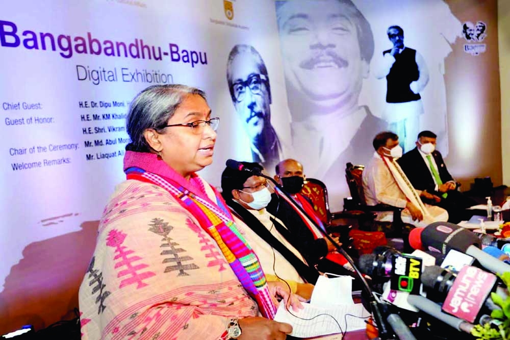 Education Minister Dr. Dipu Moni speaks at the Bangabandhu-Bapu Digital Exhibition organised jointly by Indian High Commission to Bangladesh and Bangladesh Shilpakala Academy on the academy premises in the city on Saturday.