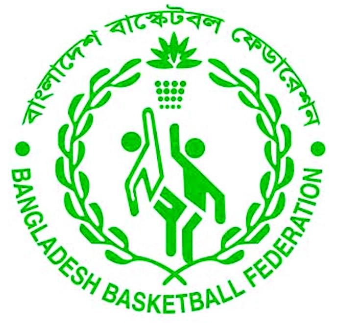 Bangabandhu Federation Cup Basketball final today