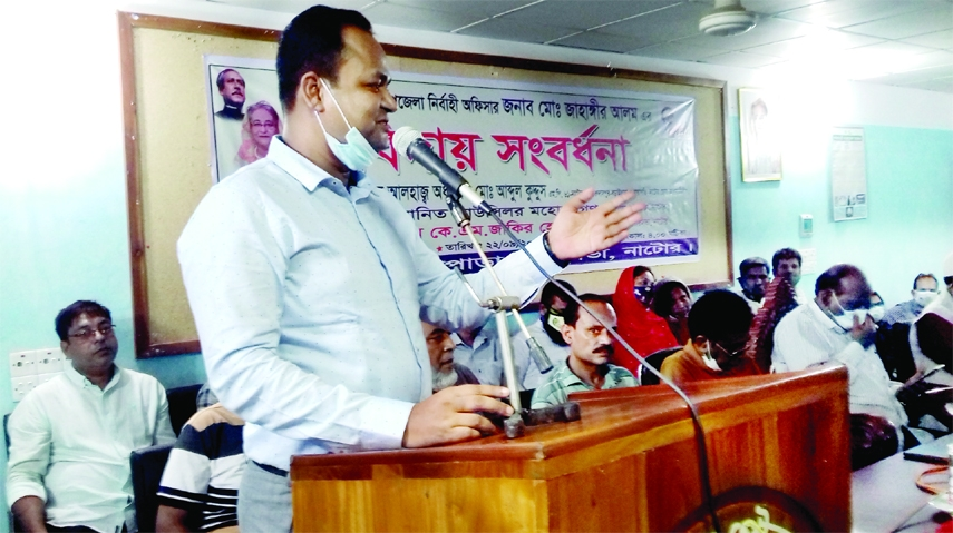 Baraigram Upazila Nirbahi Officer Md Zahangir Alam speaks at a farewell meeting accorded to him held at the pouro-auditorium under the auspices of Bonpara Pouroshava on Thursday.