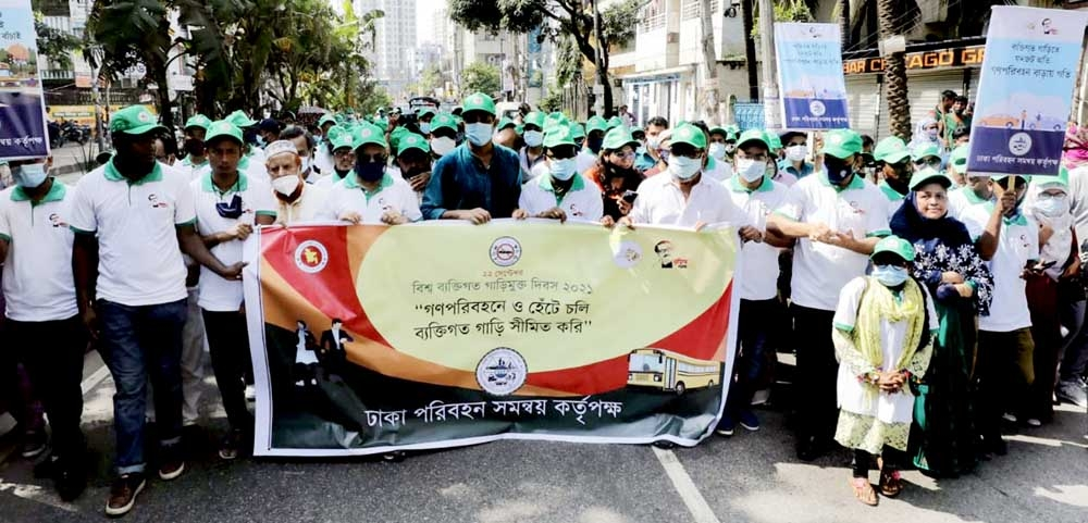 Dhaka Transport Coordination Authority brings out a rally in the city on Saturday marking World Private Car-free Day.