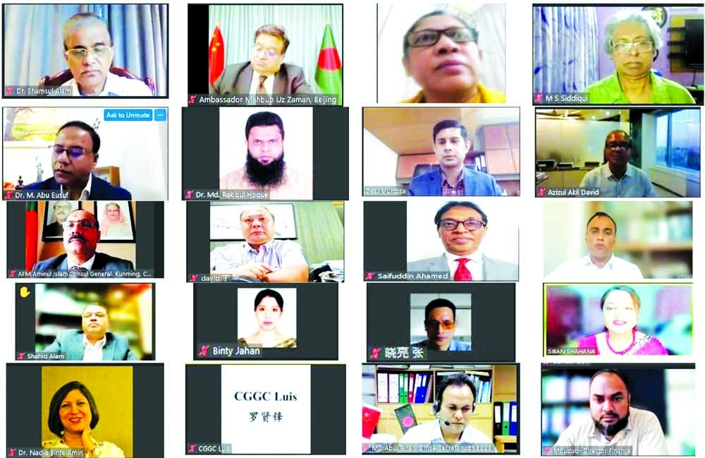 Bangladesh to attract more foreign investment