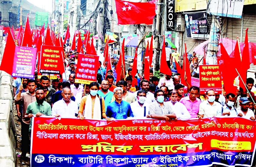 Rickshaw, Battery run Rickshaw-van and Easybike Chalok Songram Parishad brings out a procession at Topkhana Road in the capital on 4-point demand on Saturday.