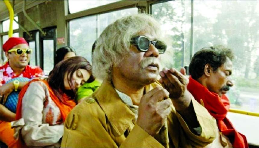 Proshoon Rahmaan's Dhaka Dream to be released Oct 22