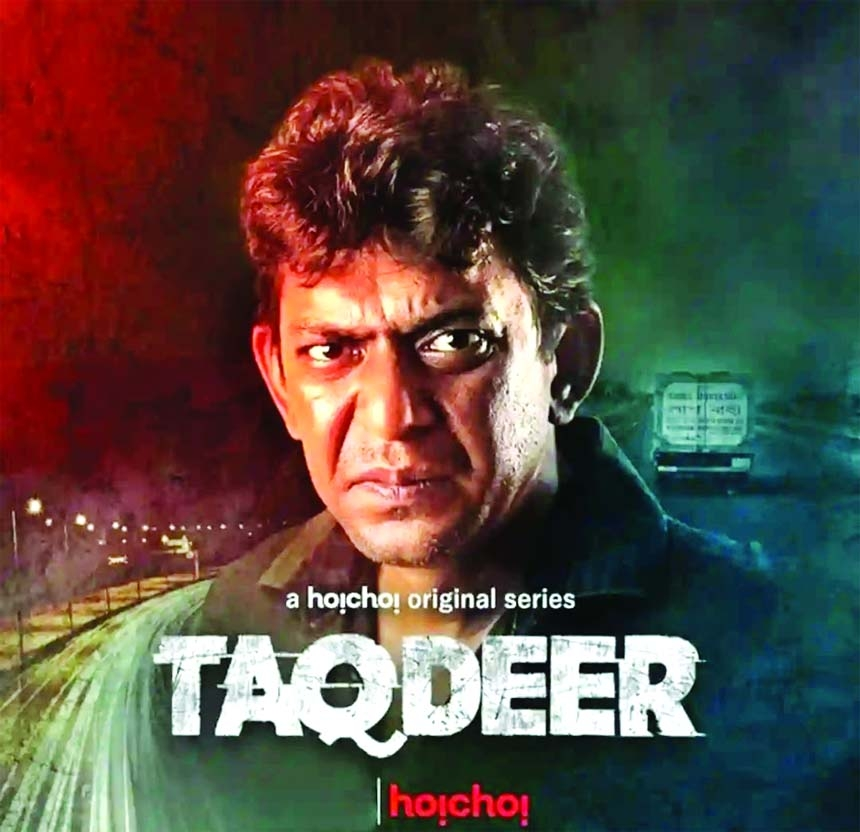 Chanchal starring Taqdeer receives Promax India Awards