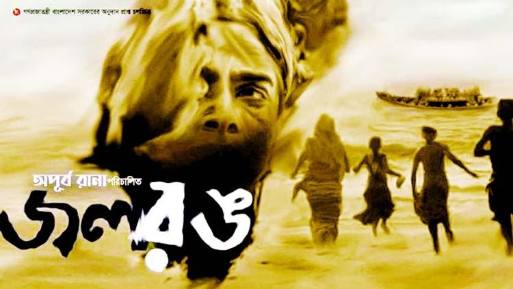 Shooting of govt-grant movie Jolrong begins