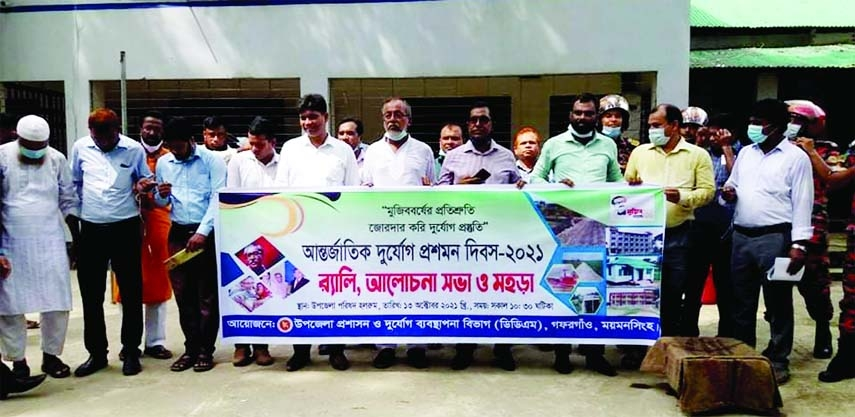 International Disaster Mitigation Day has been observed in Mymensingh's Gafargaon under the theme