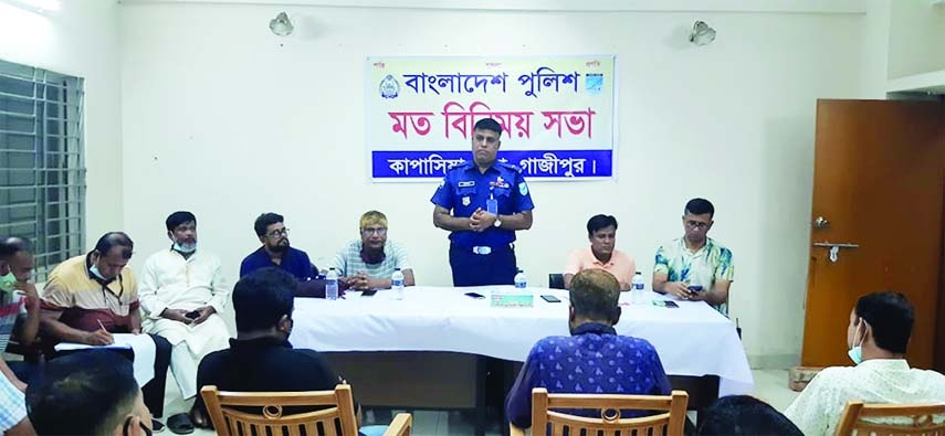 The newly appointed Officer-in-Charge AFM Nasim of Kapasia thana held a meeting with local journalists in the auditorium of Kapasia Police Station on Monday. Officer-in-Charge (Investigation) Mohammad Moniruzzaman Khan presided over the function.