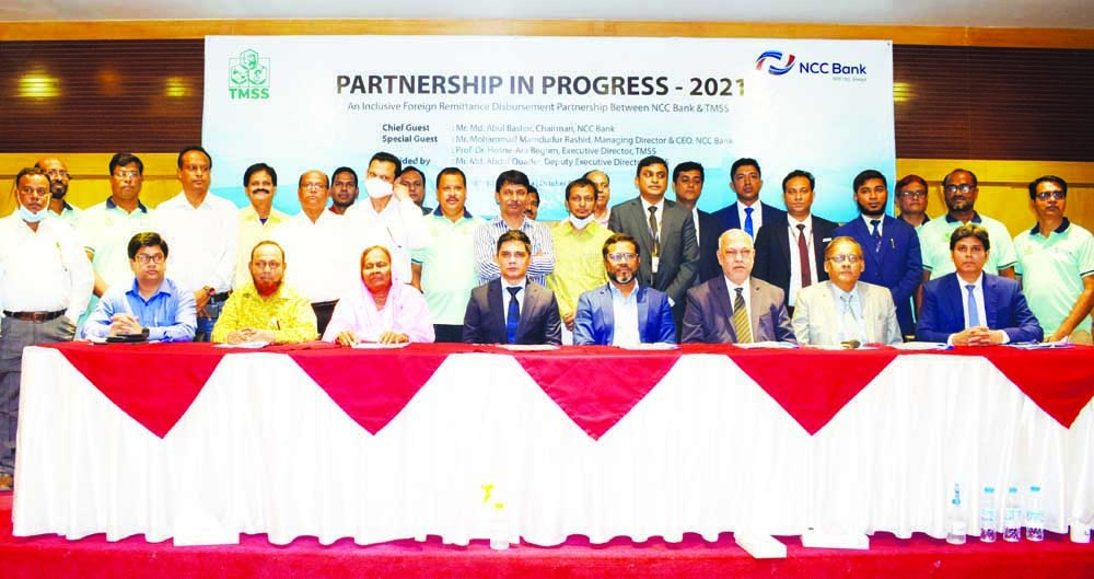 NCC Bank Limited celebrated 14 years of partnership with TMSS for their foreign remittance disbursement activities. Md. Abul Bashar, Chairman of the bank attended the programme held at Momo Inn Hotel & Resort, Bogura recently. Mohammad Mamdudur Rashid, Managing Director & CEO of the bank Prof. Dr. Hosne-Ara Begum, Executive Director of TMSS and other executives from both sides were present.