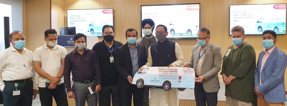 Evercare Hospital Chattogram introduces free transportations for patients