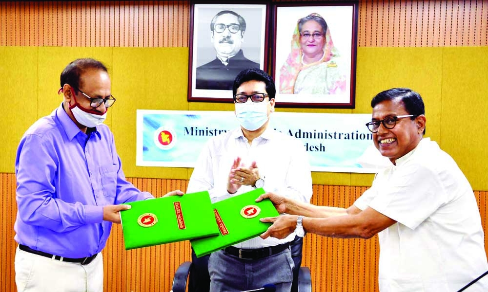 A Memorandum of Understanding (MoU) has been signed between Public Administration Ministry and BIGM in presence of State Minister for Public Administration Farhad Hossain at the Ministry conference room on Thursday.