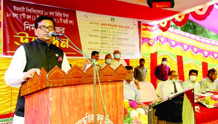 Mahbubul Alam Hanif, MP and Joint Secretary General of  Bangladesh Awami League  speaks at the installation ceremony of the foundation stones of two 10 stored male and female halls of Islamic University, Kushtia on Wednesday.