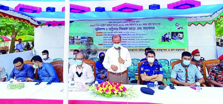 Kishoreganj Deputy Commissioner Mohammad Shamim Alam speaks at a function organized on the occasion of 'International Day for Disaster Risk Reduction' and rescue operating display at Gurudhayal Govt. College playground on Wednesday.