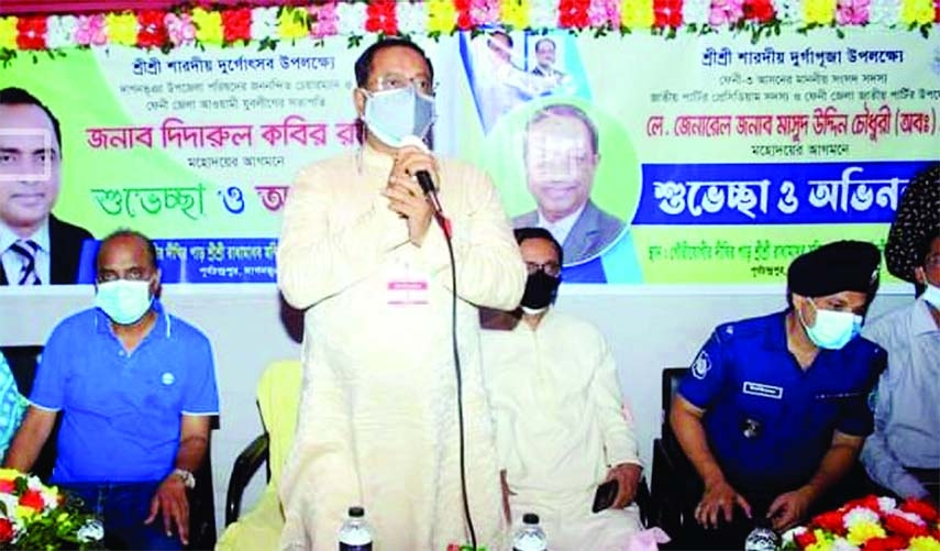 Lt. Gen (retd) Masud Uddin Chowdhury, MP from Feni-3 constituency speaks while visiting several puja mandaps in Daganbhuiya upazila and provides donation to them from private funds. Upazila Chairman Didarul Kabir Ratan, Upazila Nirbahi Officer Tania Akter Nahida and Officer-in-Charge Imtiaz Ahmed were present on the occasion.