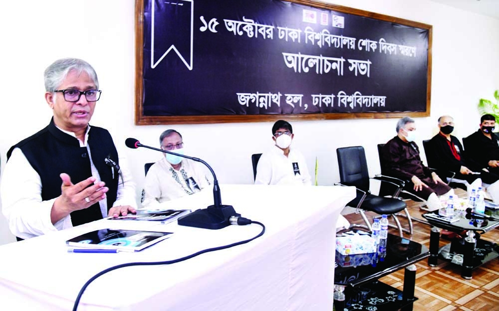 Dhaka University Vice-Chancellor speaks a discussion meeting at Jagannath Hall Smiriti Bhaban TV Room on Friday on the occasion of 'Dhaka University Mourning Day'.