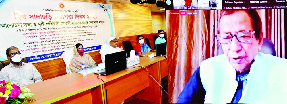Social Welfare Minister Nuruzzaman Ahmed addresses virtually a discussion as chief guest held at the National Disabled Development Foundation in city's Mirpur area on Friday on the occasion of the World White Cane Safety Day-2021.