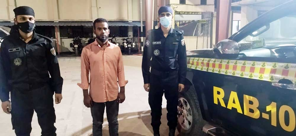 RAB-10 arrested a drug trader being conducted a drive at Jatrabari area in the capital on Friday.